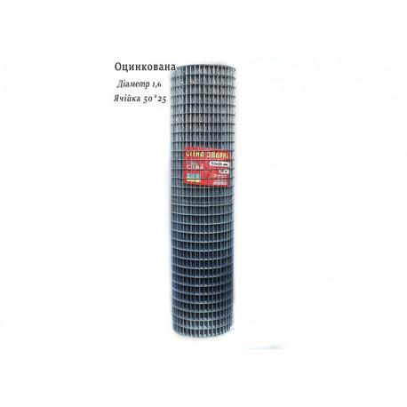 Сетка сварная  оц 50х25 ф1,6 1,0х30м