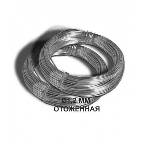 Дріт в'язальний Ø1.2мм термічно оброблений відпалений 40 кг