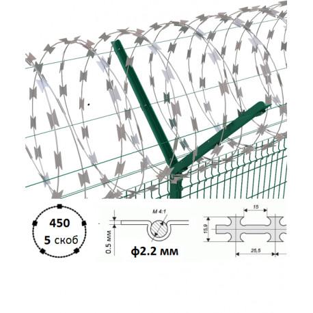 Дріт колючий Єгоза Заграда СББ-450/5 ф2.2/3.2мм длина 11-15м