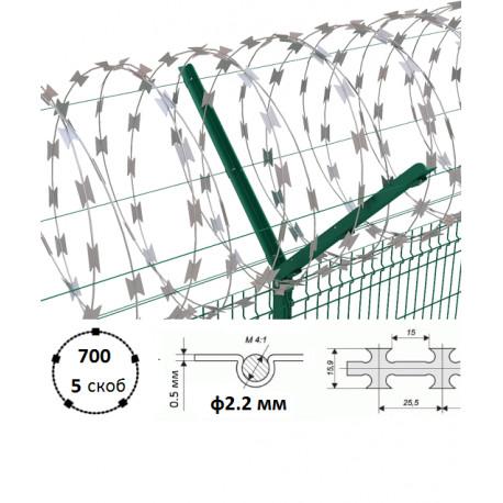 Дріт колючий Єгоза Заграда СББ-700/5 ф2.2/3.2мм длина 20-24м