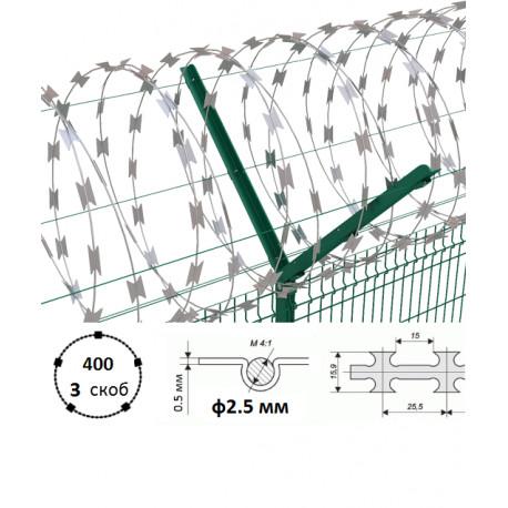 Проволока колючая Егоза Заграда СББ-400/3 ф2.5/3.5мм длина 15-21м