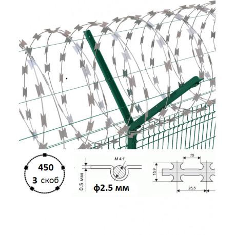 Проволока колючая Егоза Заграда СББ-450/3 ф2.5/3.5мм длина 17-23м