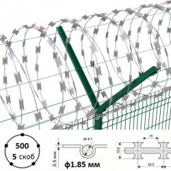 Дріт колючий Єгоза Заграда СББ-500/5  ф1.85/2.85мм длина 13-17м